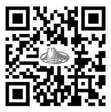 黑龍江省環宇鐵塔制造安裝有限公司